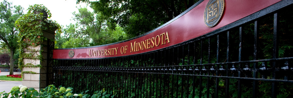 Photo of UMN Gateway sign